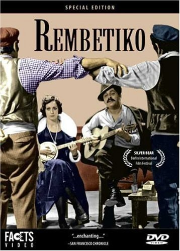<em>Rembetiko</em> | Courtesy of Greek Film Center, Greek Television ET-1, Rembetiko Ltd