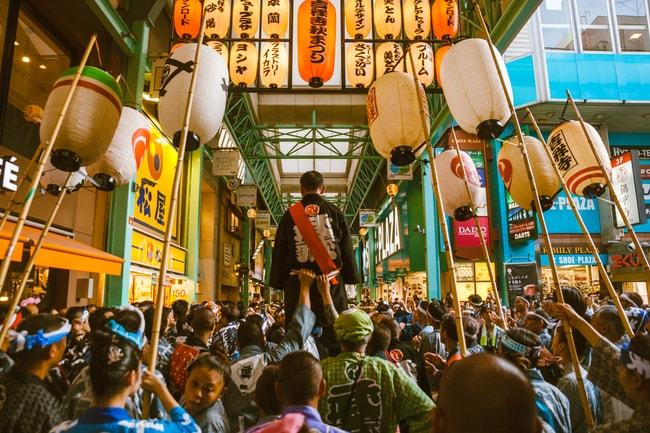 Parading through the backstreets of Kichijoji   Mithila Jariwala / © Culture Trip