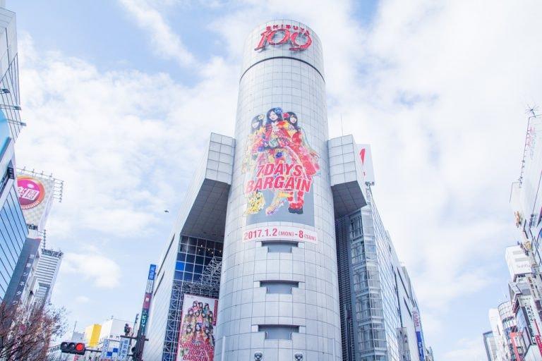 The Best Thrift Stores in Tokyo
