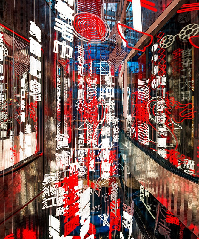 Electric Laneway | Courtesy of W Shanghai