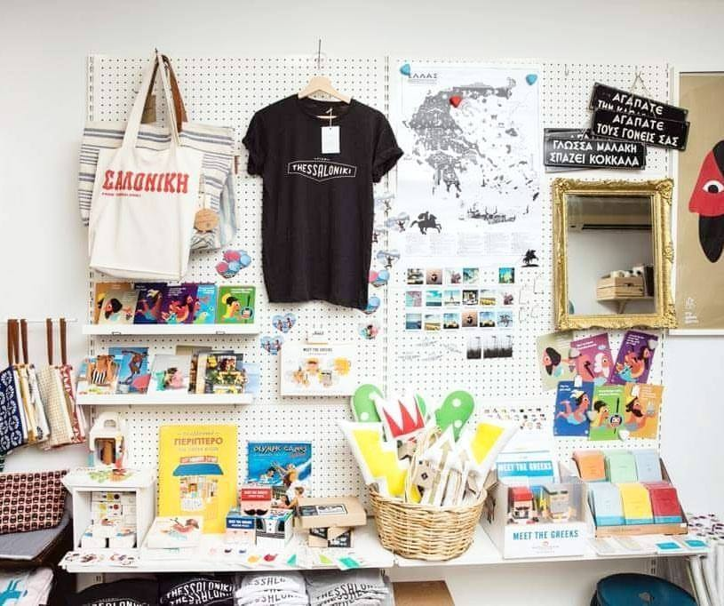 The Best Places To Buy Souvenirs In Thessaloniki, Greece