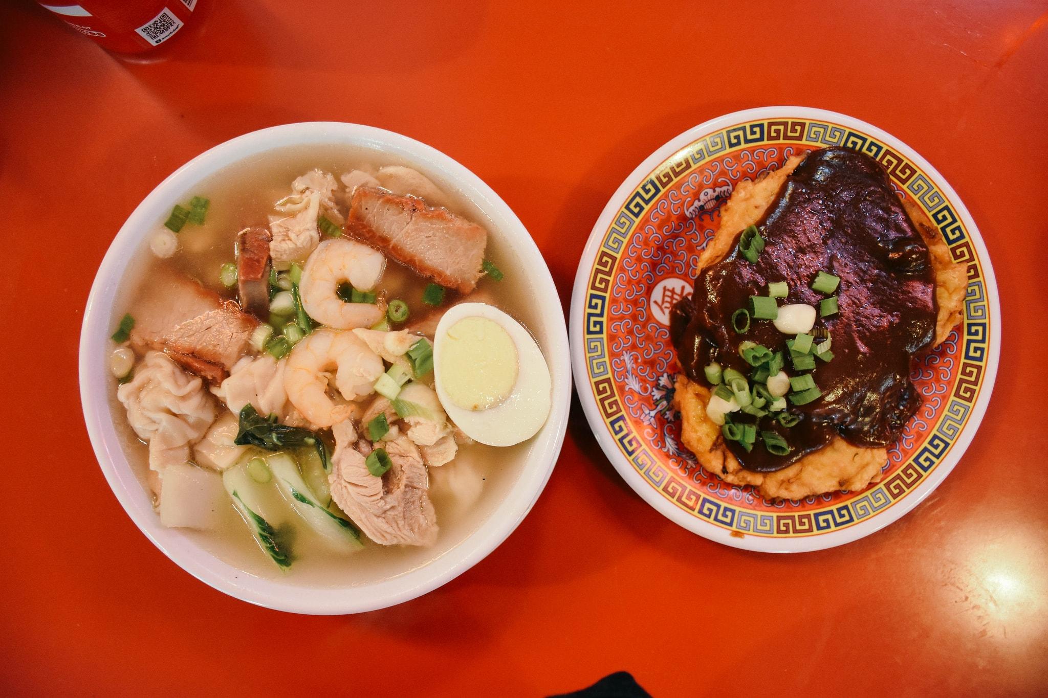 Wonton Soup + Egg Foo Young   © Clarissa Wei/Flickr