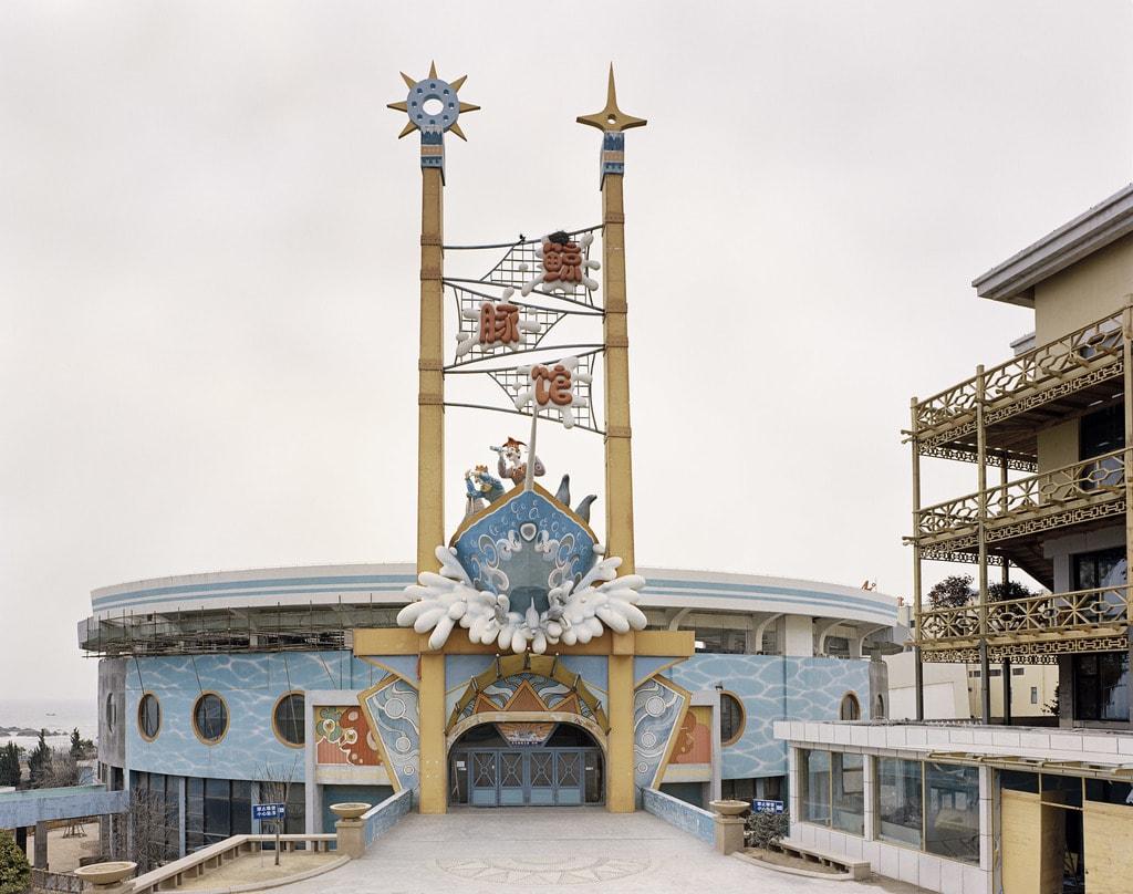 Polar Ocean Park-Qingdao