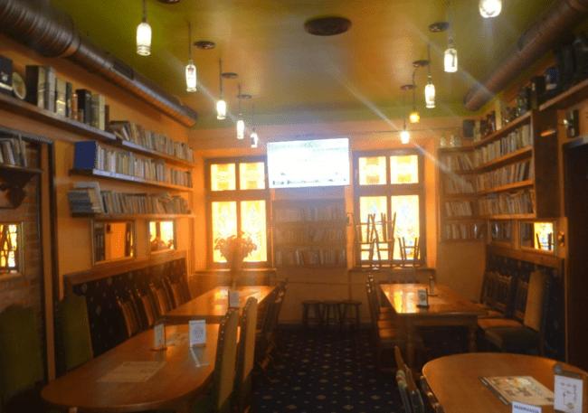 Rzeszow Irish Pub
