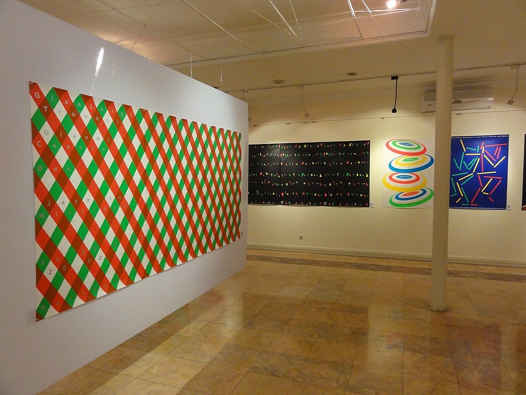 Iranian Artists' Forum houses contemporary art | © سید محمود جوادی‬‎ / Wikimedia Commons