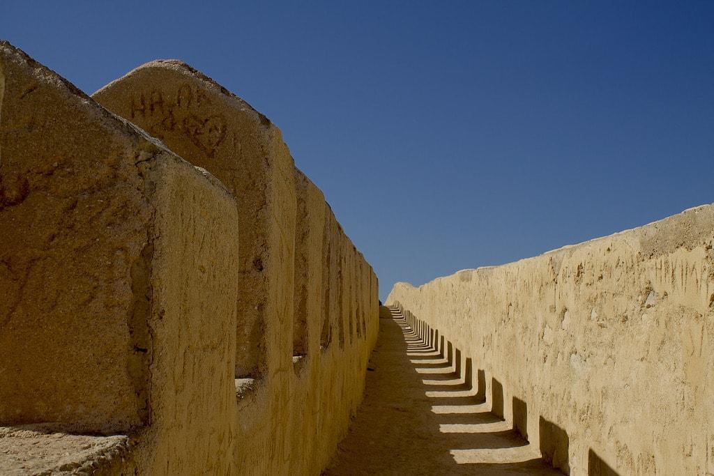 Agadir Oufella