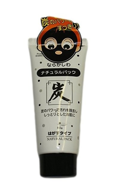 Daiso Japan Natural Pack Charcoal Peel Off Mask | Courtesy of Amazon