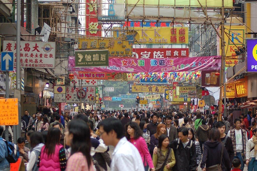 Crowds In Hong Kong