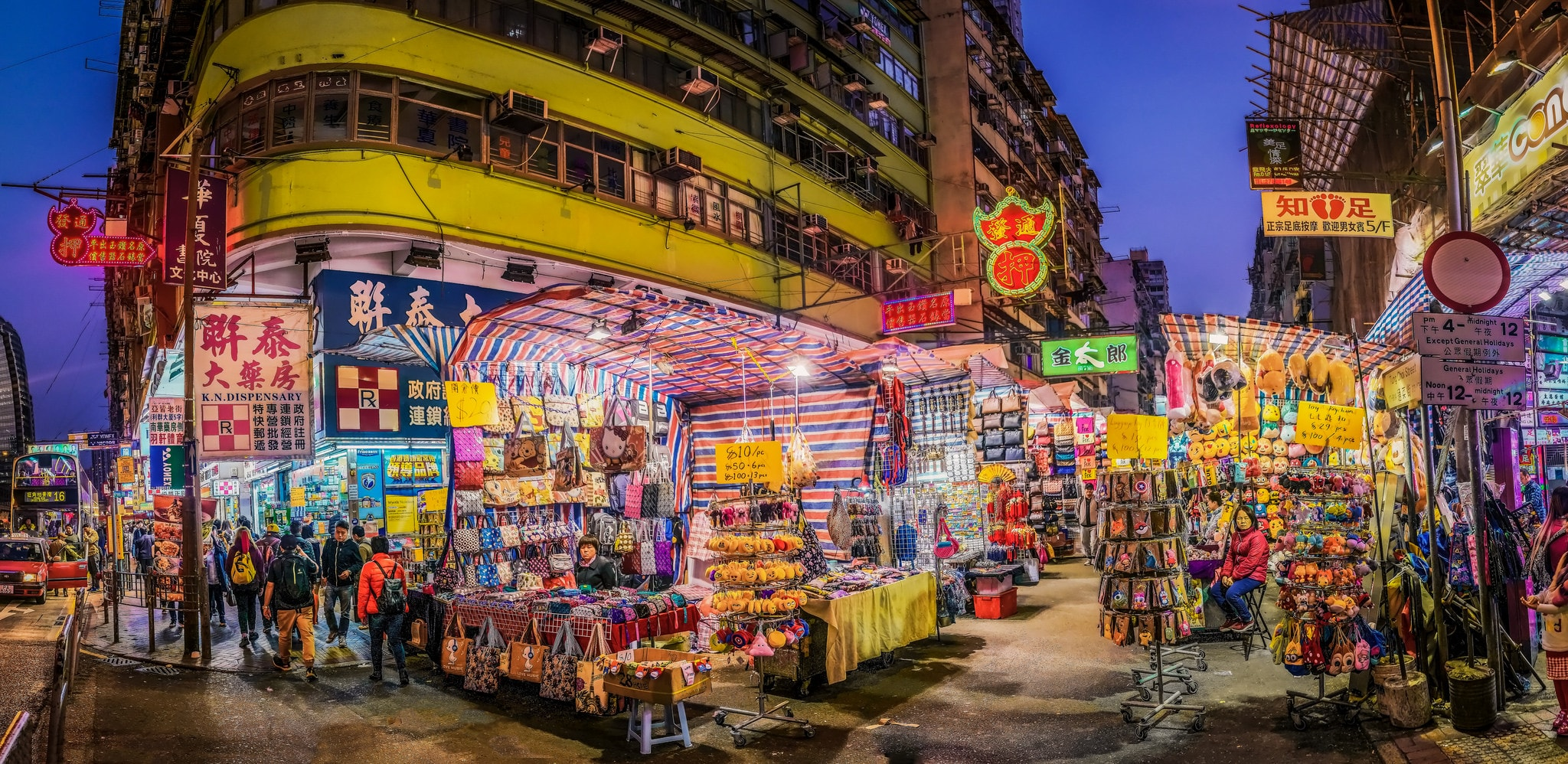 Hong Kong Ladies' Market Mong Kok