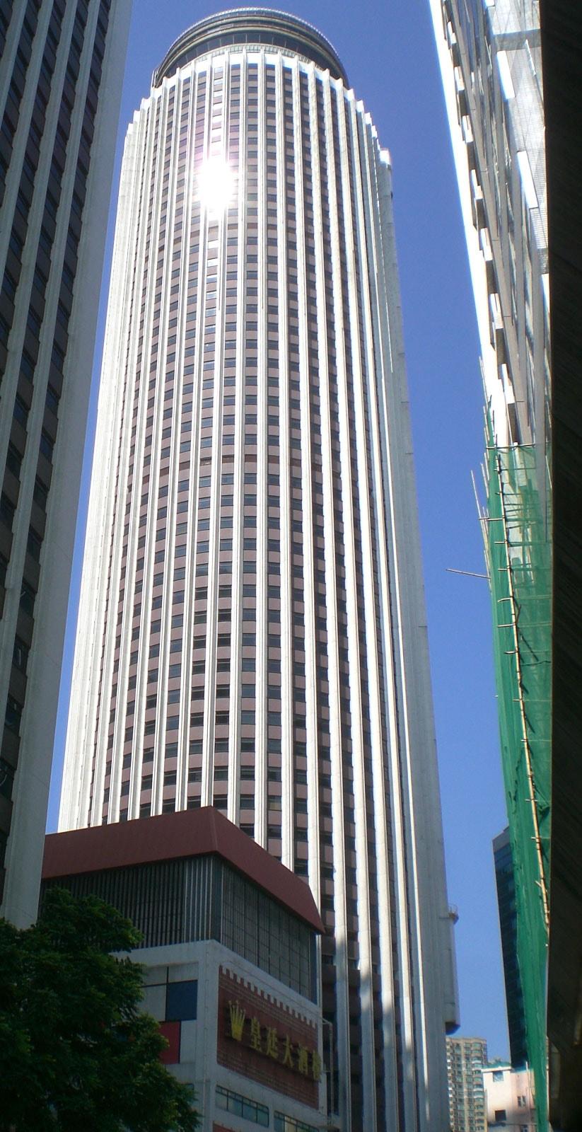 Hopewell Centre Hong Kong Skyscraper