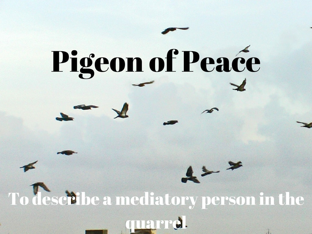 peagon