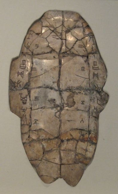 Shang_dynasty_inscribed_tortoise_plastron