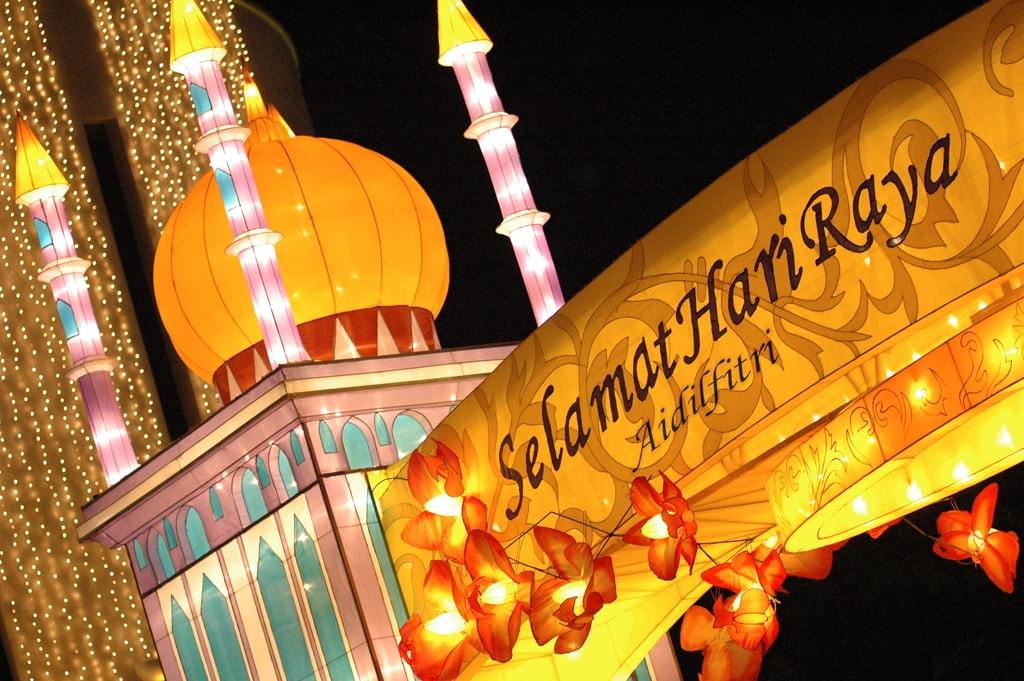 Singapore Selamat Hari Raya STB