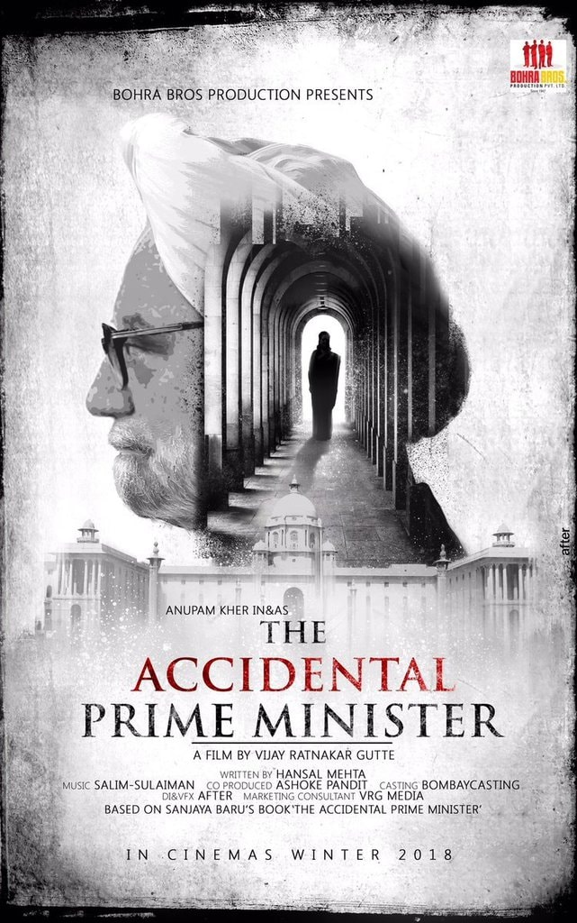 Film poster of The Accidental Prime Minister