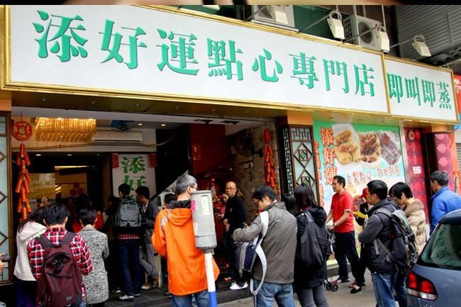 Tim Ho Wan Hong Kong Dim Sum