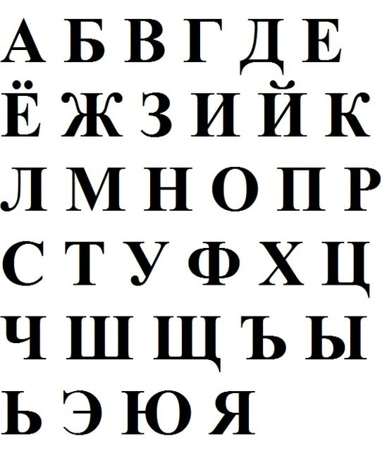 00Russian_Alphabet_3
