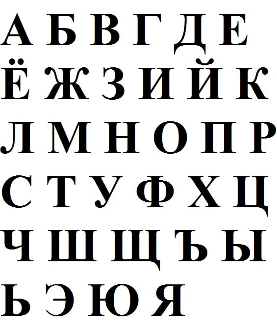 Russian Words That Can't Be Translated Into English