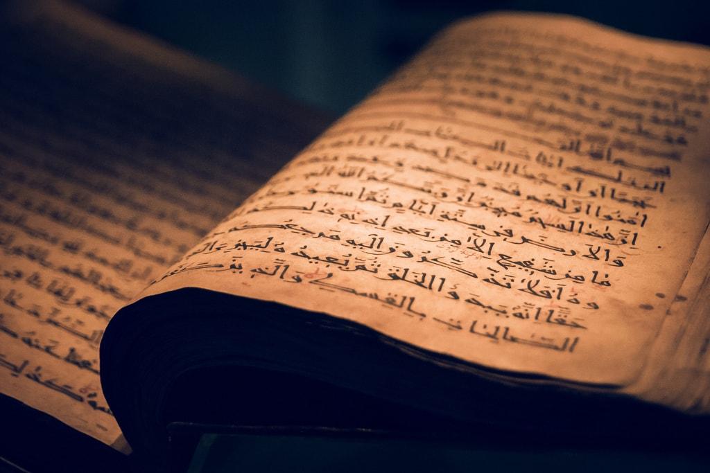 Arabic book
