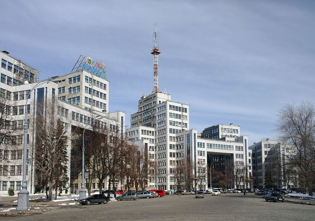 Kharkiv_Derzhprom
