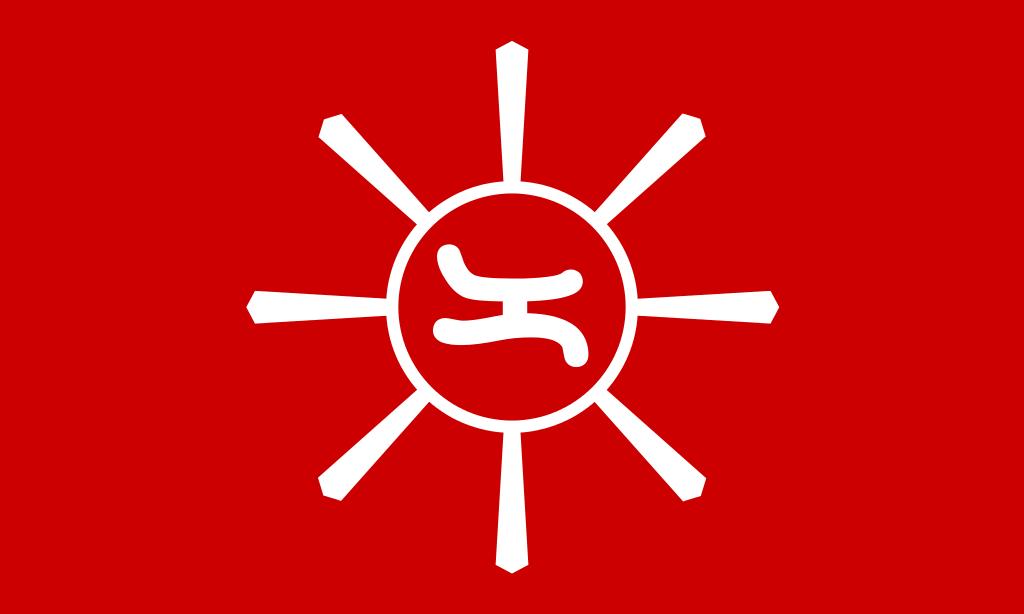1024px-Philippine_revolution_flag_magdalo_alternate.svg