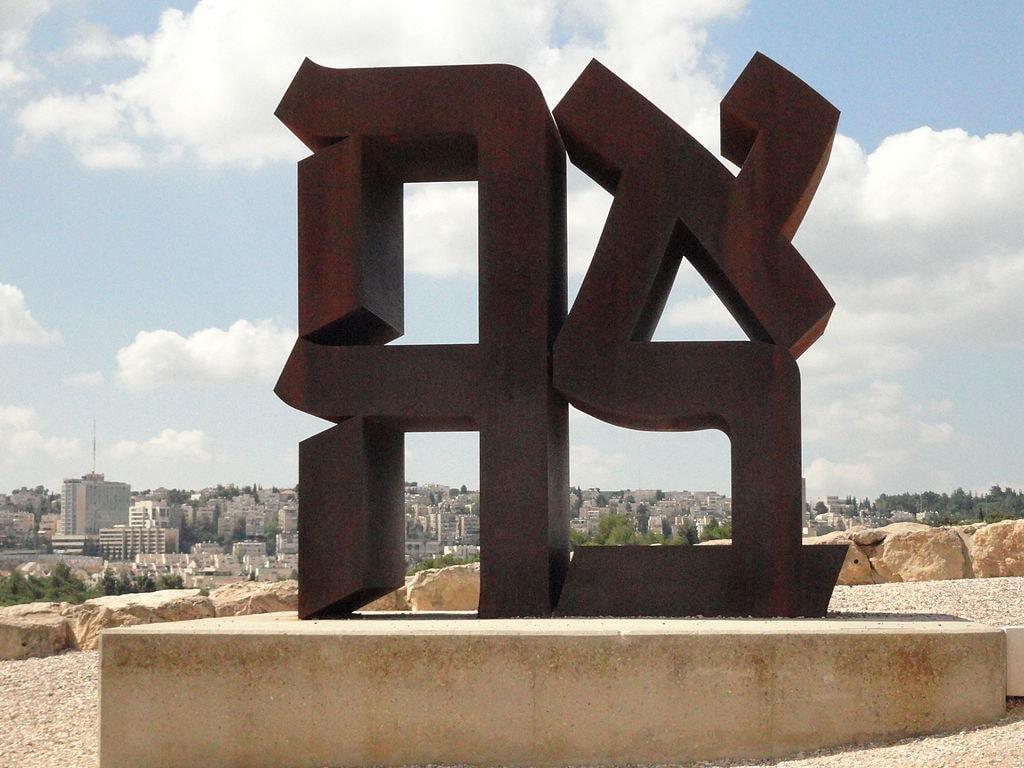 A Tour Of Jerusalem S Most Famous Art Installations