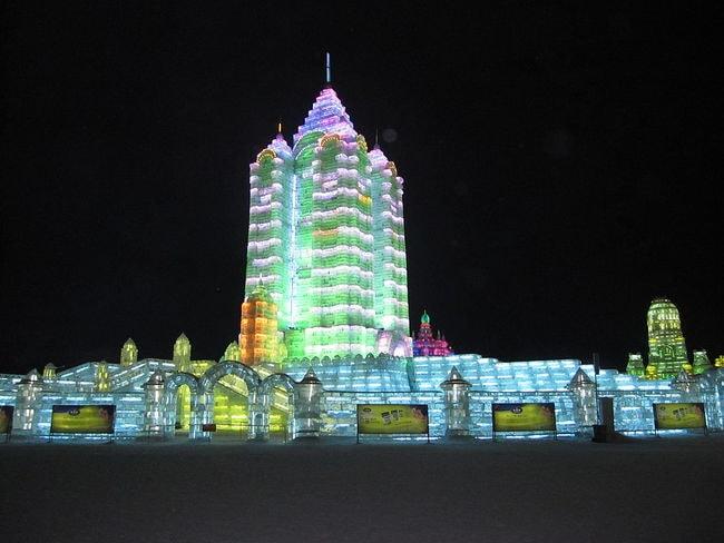 1024px-第十一届哈尔滨冰雪大世界、The_Eleventh_Harbin_Ice_Snow_World、IMG_0110