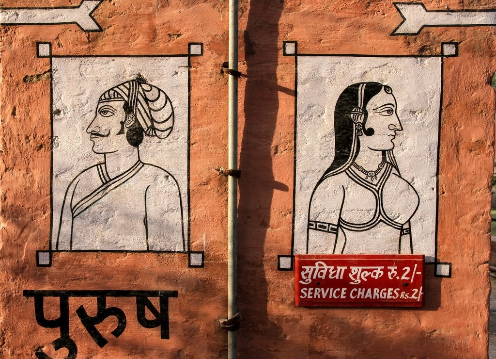 15 Hindi Words You Can't Translate Into English, Ever