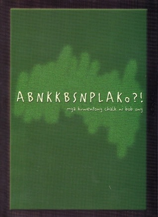 ABNKKBSNPLAKo?!   Courtesy of Visual Print Enterprises
