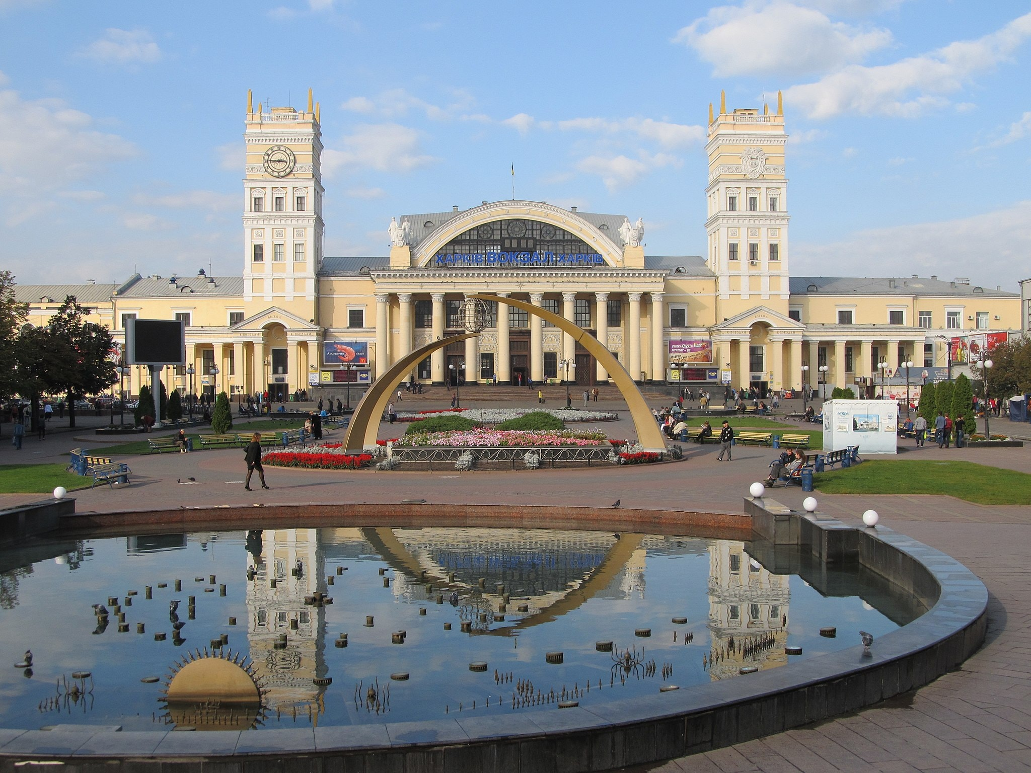 Sights of Kharkov - what to see 88