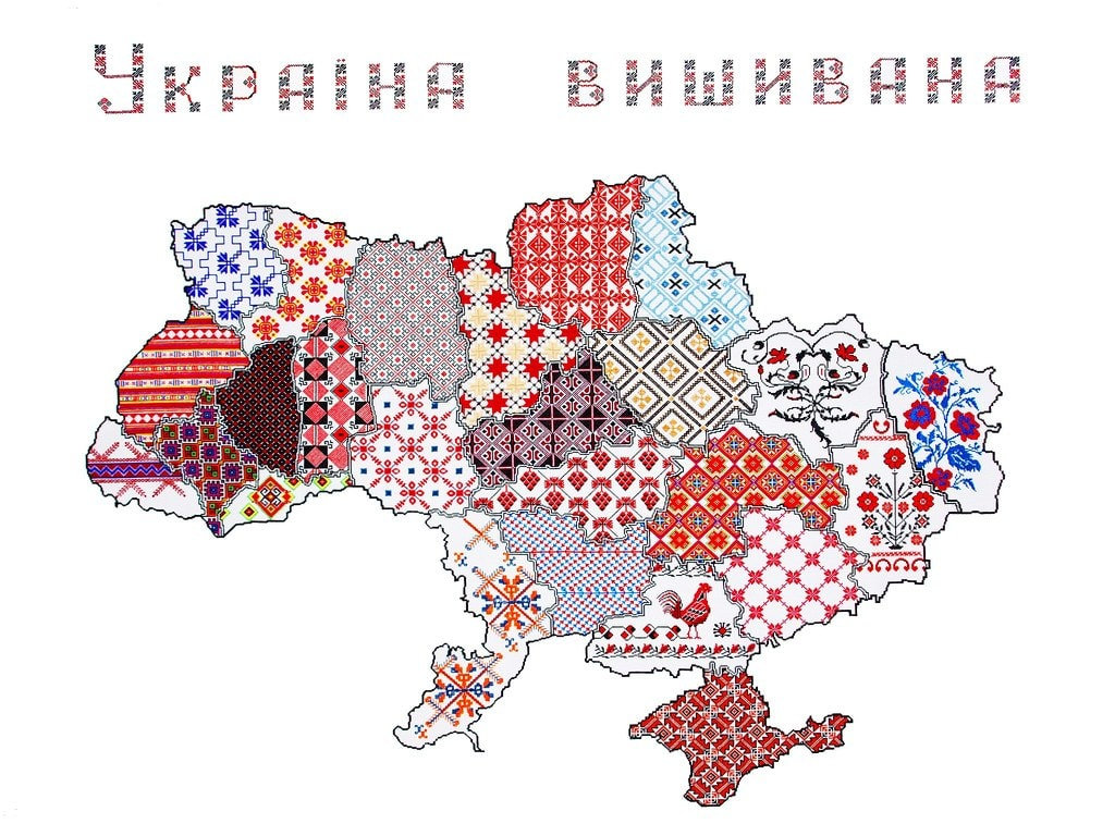 Embroidered Ukrainian Map