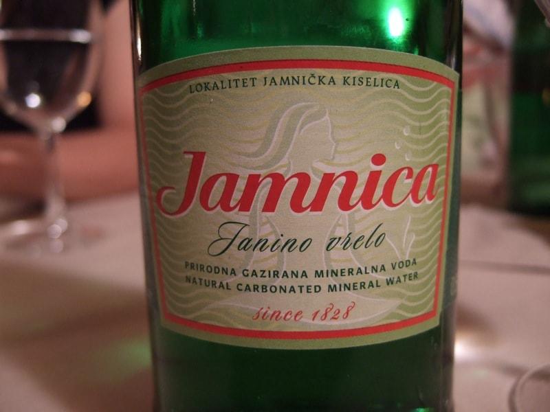 Jamnica | © Living in Monrovia/Flickr
