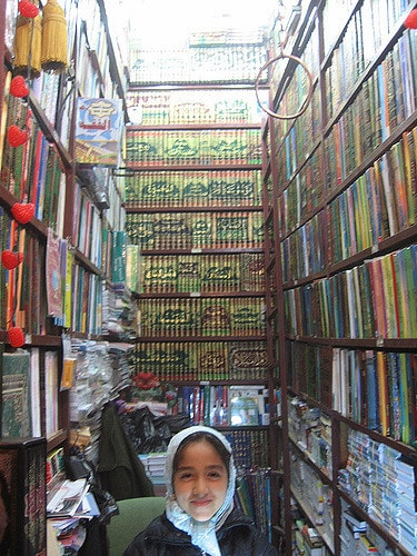 Bookshop in Morocco