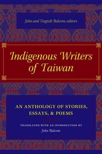 indigenous writers Taiwan