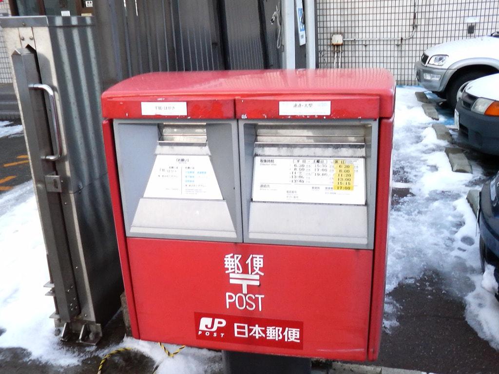 Japan_Post_Angle_Model_13_Mailbox_Sakata_Post_Office