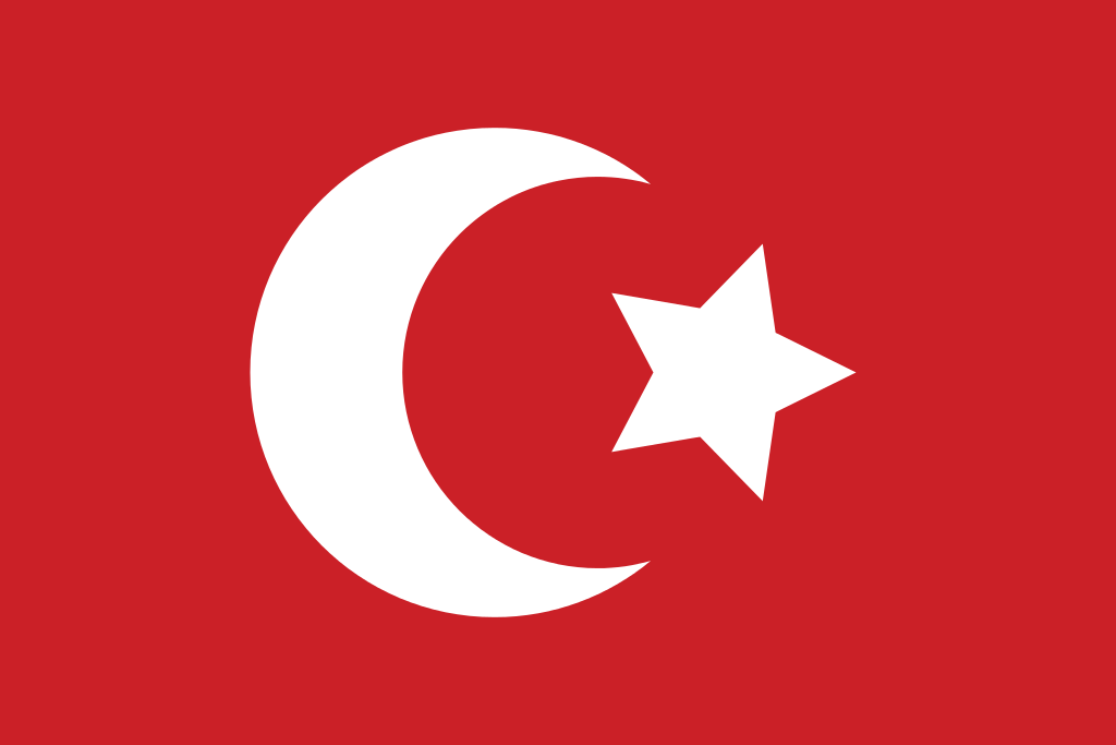 Ottoman_flag_alternative.svg