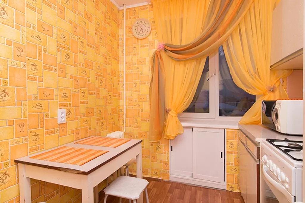 Yekaterinburg Airbnb6