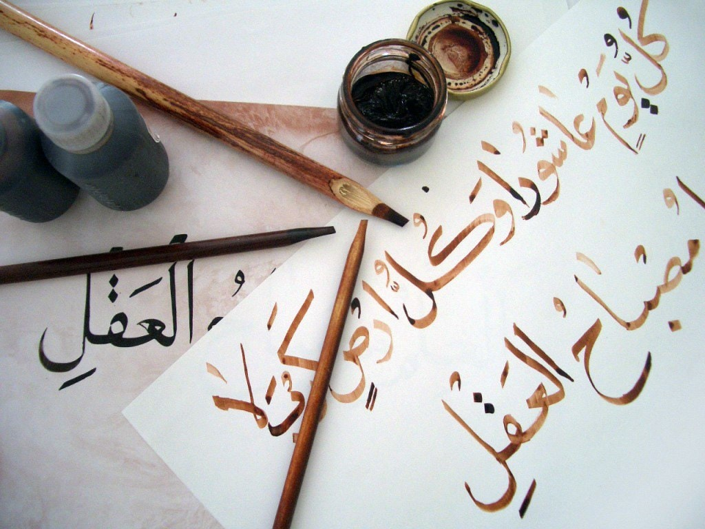 Learn how to read and write in the Arabic alphabet