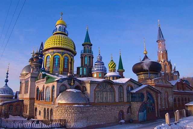 640px-Kazan_church