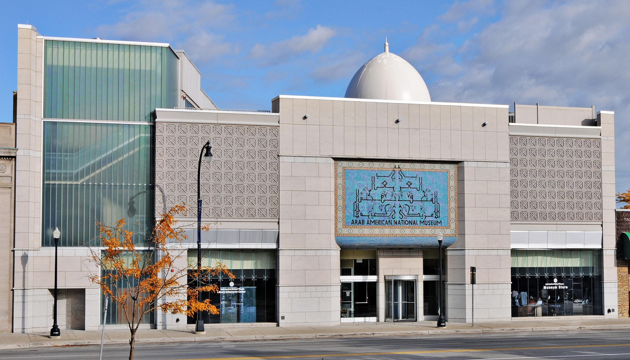 Arab American National Museum | © John S. and James L. Knight Foundation/Flickr