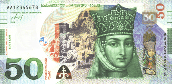 Georgian lari