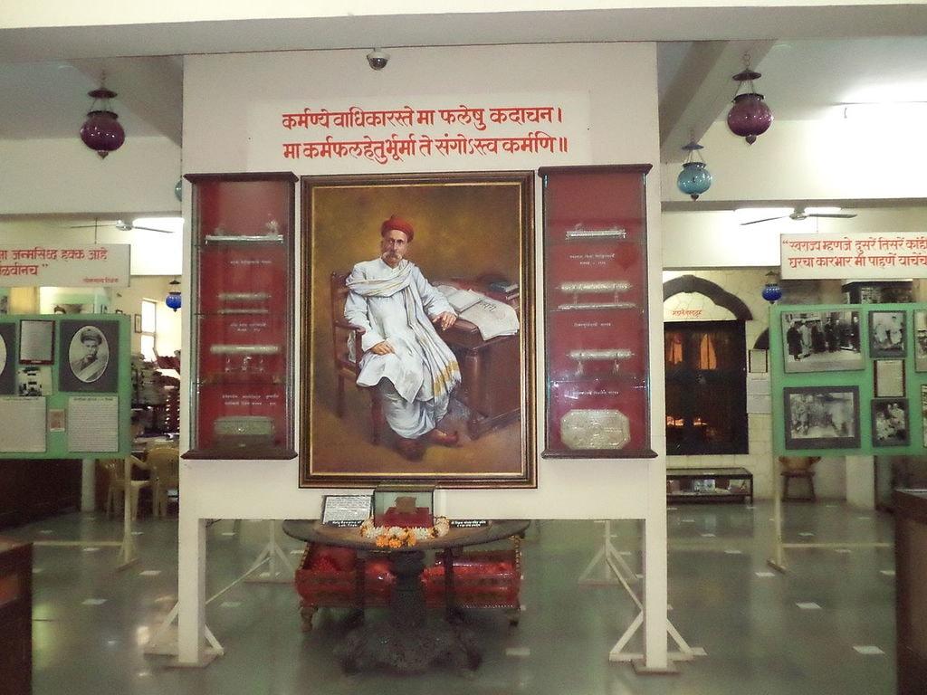 Kesari Wada, Pune