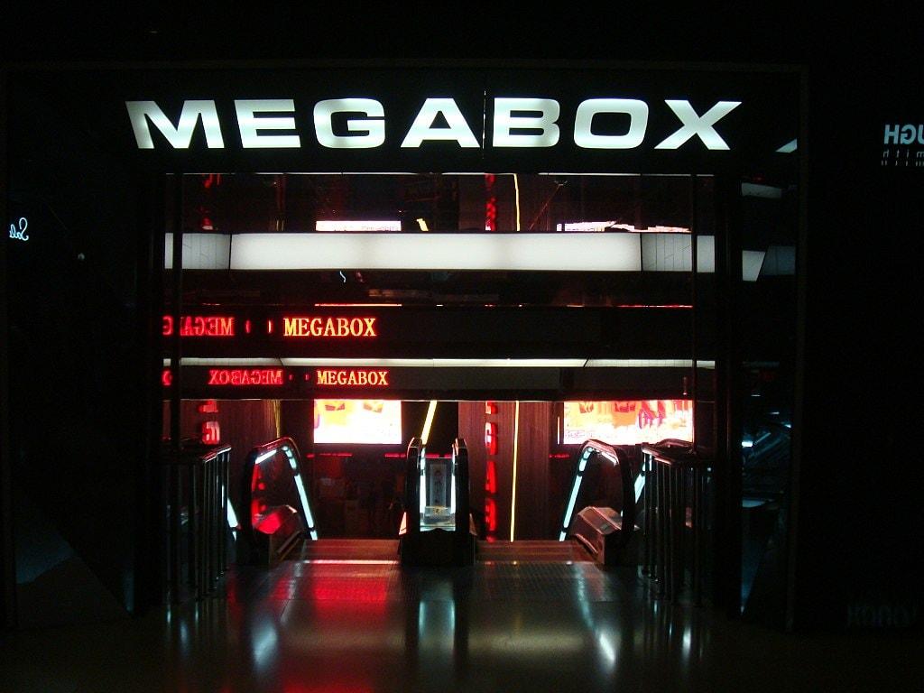 Megabox_in_Sanlitun_Beijing_-_panoramio
