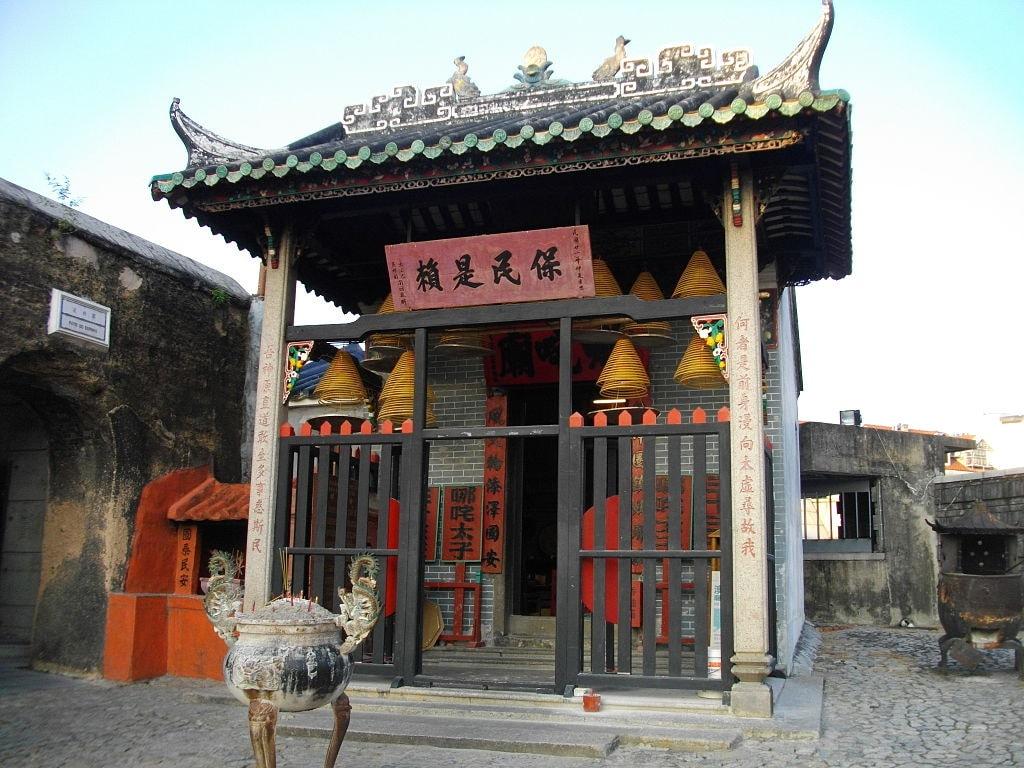Na_Tcha_Temple_Macau