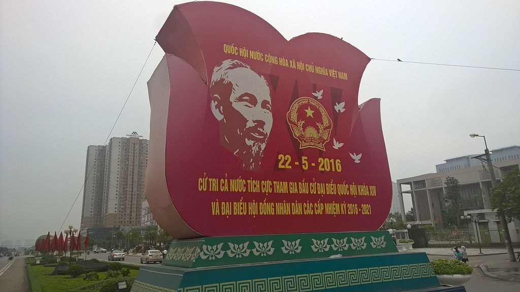 Propaganda for the 14th meeting of the communist politburo | © cookie nguyen/WikiCommons