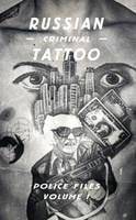 Tattoo DUST JACKET AW