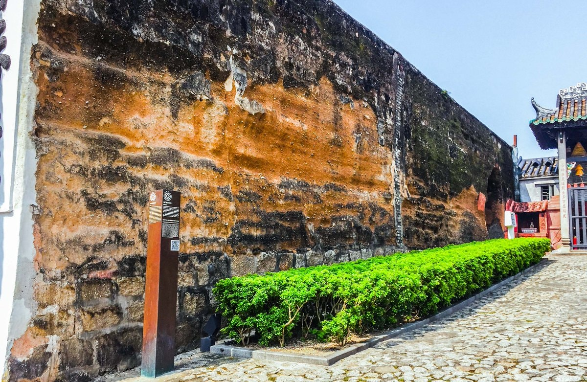 Section of the Old City Walls Macau