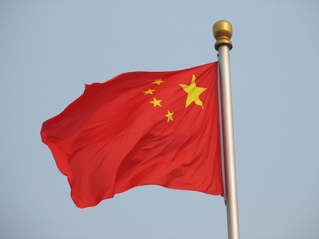 The Chinese flag with similar red backing