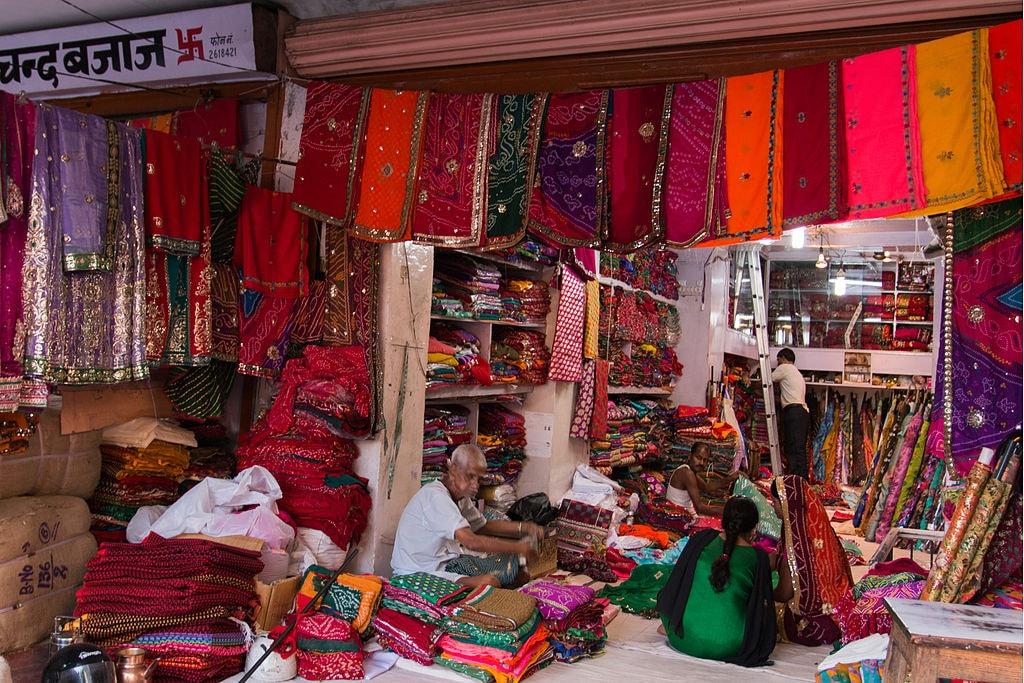 Tripolia bazar