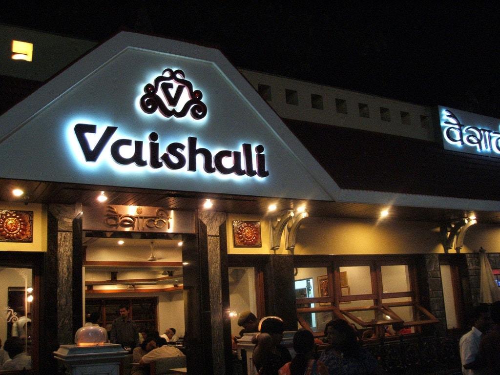Vaishali Restaurant on FC Road, Pune