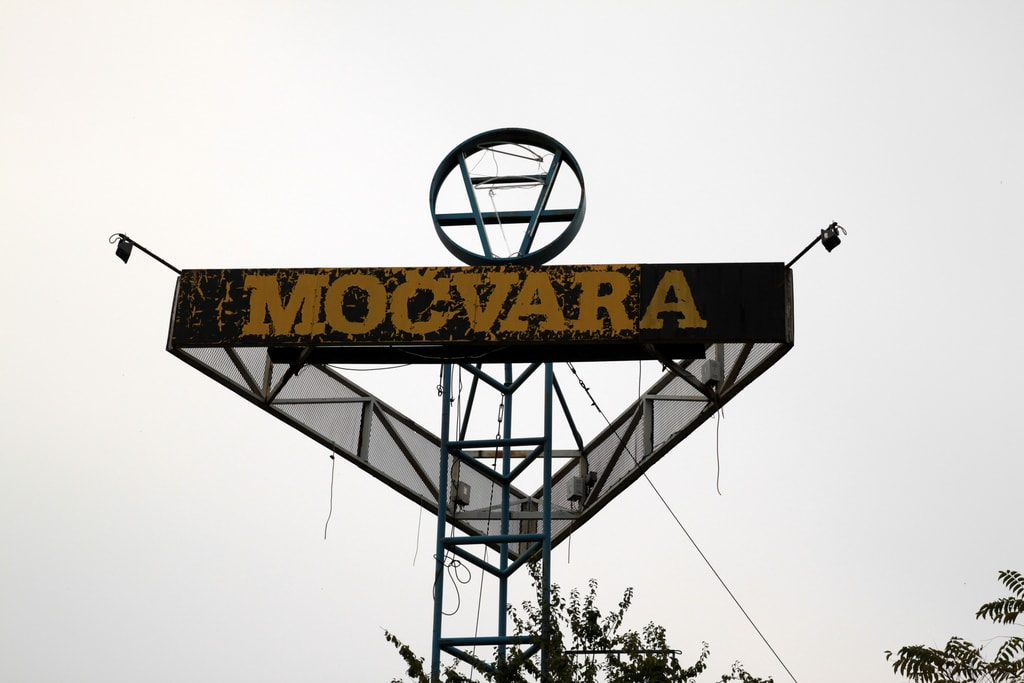 Močvara | © Lovro Rumiha/Flickr